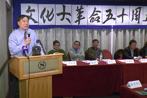 丁凱文:徹底清算文革是我們責無旁貸的工作