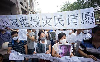 中國的中產階級長期以來只管悶聲發財、遠離政治。但是在化學倉庫爆炸、陰霾籠罩、名牌大學生被警察打死、醫生被病人捅死等人身安全威脅一次次降臨之後,中國中產階級不再對一黨專制保持沉默,呼喚大變革。(Photo by NurPhoto/NurPhoto via Getty Images)