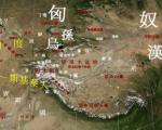 汉代的乌孙国与周边国家(公有领域)