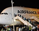 一架法国航空的A380客机。 (SIA KAMBOU/AFP/Getty Images)