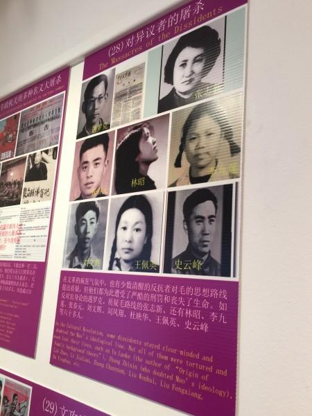 """""""告诉你一个真实的文革——文革五十周年(1996~2016)反思图片展""""5月13日~24日在法拉盛第一银行 (缅街41-02号)二楼画廊展出。"""