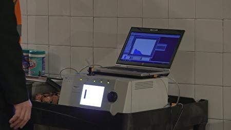 仪器检测气体扩散情况。