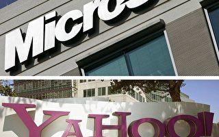 美國網路安全公司披露全球有數以億計的電子郵件存在用戶密碼被盜的重大信息安全漏洞。 (PAUL J. RICHARDS (TOP) and HECTOR MATA /AFP/Getty Images)