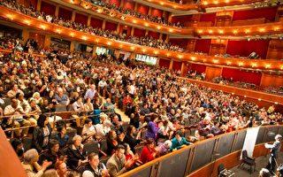 4月29日,神韵巡回艺术团在新泽西第一大城市纽瓦克举办本年度的首场演出,新泽西表演艺术中心场内全场爆满。(戴兵/大纪元)