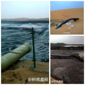 內蒙古騰格裡沙漠被曝出現很多化工污水池,池中黑水異常惡臭。污水排放和地下水過度開採對當地生態造成嚴重危害。(網絡圖片)