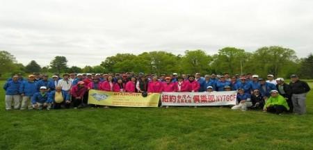 5月22日,紐約台灣人高爾夫球俱樂部(NYTGCF)在上州Otter Kill G.C.舉辦了鑽石盃(Diamond Cup)高爾夫球比賽,76 會員球友參加。 (NYTGCF提供)