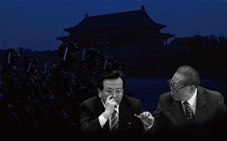 """中共江派前常委曾庆红家族丑闻不断之际,官媒再次批""""庆亲王""""。被指是""""庆亲王""""的曾庆红前景不妙。(大纪元合成图)"""