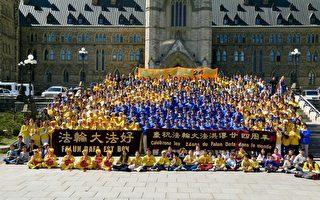 加拿大議員與法輪功學員同慶法輪大法日