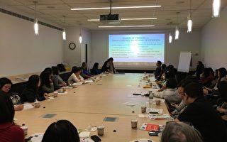 """""""亚裔健康及社会服务联会""""(AHSSC)举办的""""新移民妈妈面对的社会及心理问题""""研讨会。 (林丹/大纪元)"""