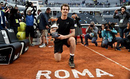 英国名将穆雷直落两盘击败世界第一德约科维奇,首夺罗马大师赛冠军。 (TIZIANA FABI/AFP/Getty Images)