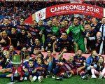 卫冕冠军巴塞罗那战胜塞维利亚,第28次赢得西班牙国王杯。(JOSEP LAGO/AFP/Getty Images)