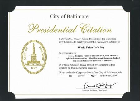 美國馬里蘭州巴爾的摩市議會通過了第六二四六號決議,向李洪志大師和法輪大法日致以衷心的祝賀。
