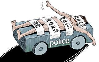 据财新网报道,5月17日上午,雷洋家属及代理律师向北京市检察院递交了《关于要求北京市检察院立案侦查雷洋被害案的刑事报案书》(报案书),要求检察机关对北京市公安局昌平分局参与办案的相关警察立案侦查,依法追究刑事责任。(大纪元数据库)