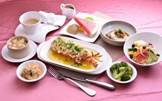 """为了回馈银婚、金婚夫妻,心意珍馔餐厅特别于5月推出""""银婚珍馨 金婚礼赞""""的套餐。(心意珍馔提供)"""