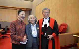 加國首位華裔大法官 黃星翹執法42年獲美譽
