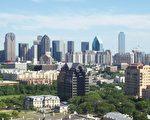 """美国德克萨斯州大达拉斯地区七个城市的市长,在5月13日前夕,颁发褒奖令,宣布""""法轮大法日""""。图为达拉斯的天际线。(维基百科)"""