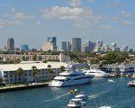 美国佛罗里达州劳德代尔堡等四座城市的政要,在5月13日前夕纷纷褒奖法轮大法,宣布法轮大法日。图为劳德岱尔堡。(维基百科)