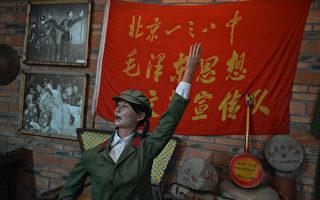 外媒:文革50周年 反人类运动何时受清算?