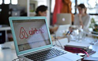 Airbnb短租 正在迫使酒店改善服务