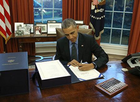 """美国总统奥巴马周五(20日)签署一项法律,禁止在联邦法律用词中出现""""东方佬""""和""""黑鬼""""等旧式对少数族裔的冒犯性用语。 (Mark Wilson/Getty Images)"""