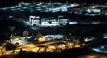 美國國家安全局在馬里蘭州的米德基地(Fort Meade)。(Brendan Smialowski/AFP/Getty Images)
