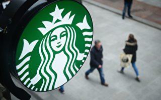 到星巴克喝咖啡的6個省錢竅門