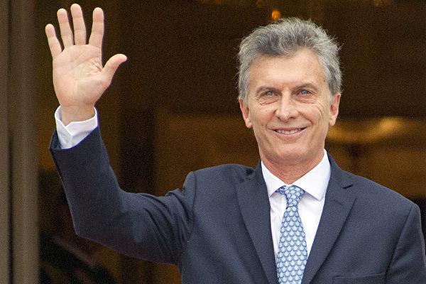 神韵莅临阿根廷 总统马克里祝神韵成功