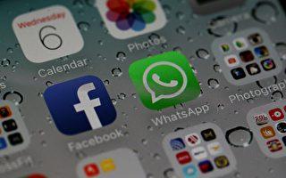 WhatsApp将与FB共享个人资料 2招可阻止