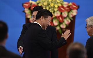 习近平4月28日在北京出席亚洲相互协作与信任措施会议第五次外长会议。 (IORI SAGISAWA/AFP/Getty Images)