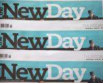 英國30年來首份新全國性日報即將吹熄燈號,距離該報創刊時不到3個月。 ( JUSTIN TALLIS/AFP/Getty Images)