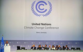 60国代表5月16日聚集德国波恩,参加联合国气候变化框架大会,再次就4月达成的《巴黎协议》的具体实施方案展开讨论。( PATRIK STOLLARZ/AFP/Getty Images)