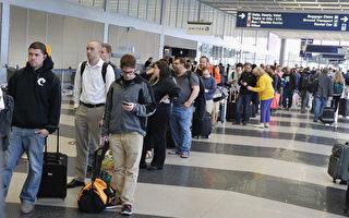 美国机场安检耗时劳神 4招帮你有效解忧