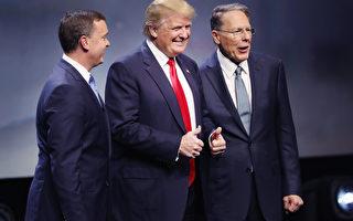 川普獲NRA支持 誓言將維護國人擁槍權