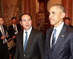 美国总统奥巴马自5月23日开始对越南展开为期3天的国事访问。(KHAM/AFP/Getty Images)