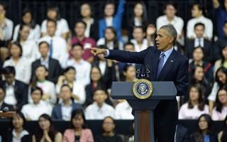 会越南800名青年领袖 奥巴马谈大选与艺术