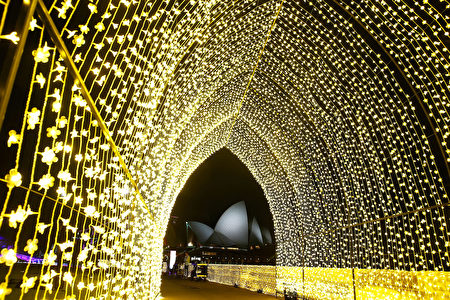 SYDNEY, AUSTRALIA - MAY 25: The Sydney Opera House is seen from inside the 'Cathedral of Light' at The Royal Botanic Gardens on May 25, 2016 in Sydney, Australia. Held annually, Vivid Sydney is the world's largest festival of light, music and ideas. (Photo by Brendon Thorne/Getty Images)