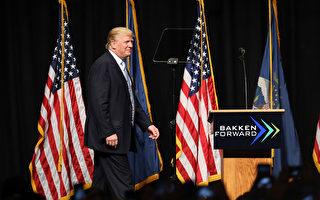 美国总统竞选人川普的选票数量5月26日突破1237张的大关,超过获党内竞选提名门槛。当天下午他举行记者会,发表感言。(Spencer Platt/Getty Images)