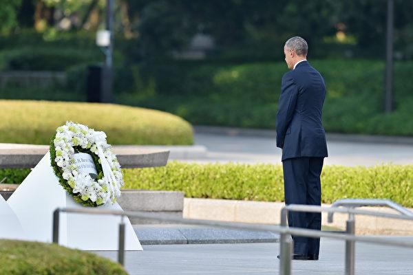 奥巴马向原爆罹难者献花 广岛演说未致歉