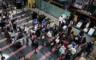 这个长周末 美国大机场安检不再排长龙