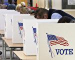 美国华盛顿州5月24日初选前,民调方面川普和希拉里持平。另一方面,桑德斯的选势依然不减,部分民调甚至超过两位对手。图:维州初选时的一个投票处。(PAUL J. RICHARDS/AFP/Getty Images)