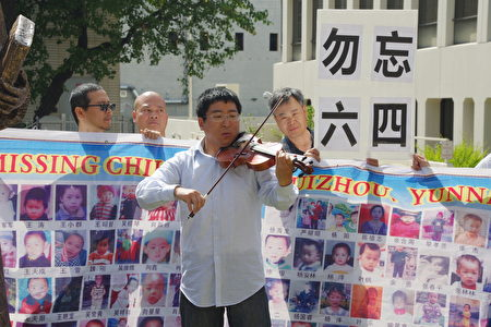民运人士演奏《悲惨世界》主题曲。(刘菲/大纪元)