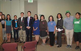 6月7日加州初选临近,亚美公义促进中心联合各社区组织动员亚裔投票。(刘菲/大纪元)