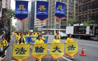 5.13曼哈顿万人大游行庆贺世界法轮大法日。(骆亚/大纪元)