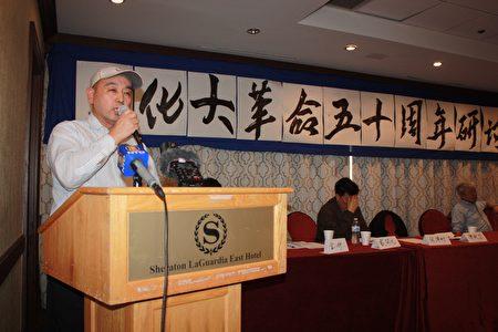 九一三研究会会长邢大崑先生在五十周年研讨会上演讲。(骆亚/大纪元)