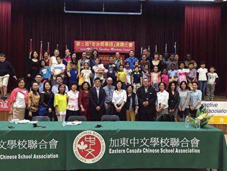 """加东中文学校联合会5月21日举办第二届""""老外说华语""""才艺比赛。(伊铃/大纪元)"""
