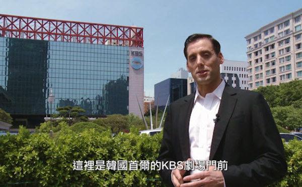 神韵主持人:韩国KBS为何取消神韵演出