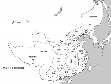 Ming_Dynasty_Administrative_division