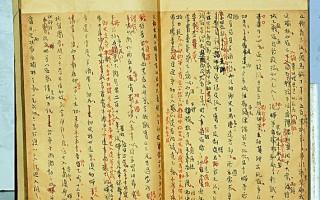 清朝康熙年間朱筆批改過的萬斯同《明史稿》,《明史》底稿之一。(公有領域)