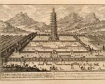 孫權建造了阿育王塔,供奉佛舍利,該塔就是明成祖朱棣後來修建的大報恩寺的前身。圖為約翰‧柏納‧費歇爾‧馮‧埃爾拉赫於1721年出版的《Plan of Civil and Historical Architecture》中所畫的大報恩寺。(公有領域)