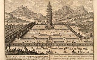 孙权建造了阿育王塔,供奉佛舍利,该塔就是明成祖朱棣后来修建的大报恩寺的前身。图为约翰‧柏纳‧费歇尔‧冯‧埃尔拉赫于1721年出版的《Plan of Civil and Historical Architecture》中所画的大报恩寺。(公有领域)